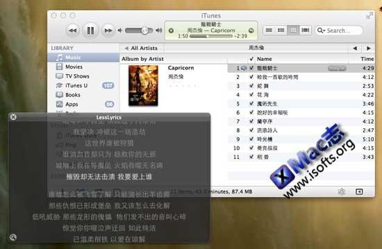 LessLyrics : Mac OS X下用于为iTunes下载匹配显示歌词的插件【免费】