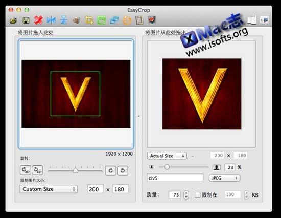 EasyCrop : Mac平台的图片修剪/旋转/图像大小调整工具