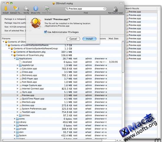 Pacifist : Mac平台抽取文件包装包内的文件
