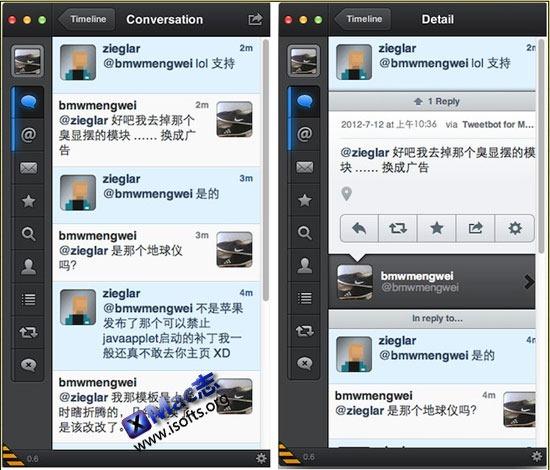 Tweetbot for Mac : Mac OS X平台的twitter客户端
