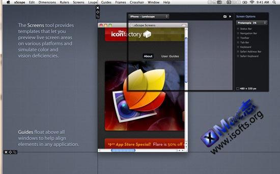xScope : Mac平台的设计精确度量工具