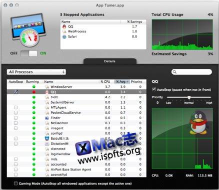 App Tamer : Mac平台优秀的电源管理工具