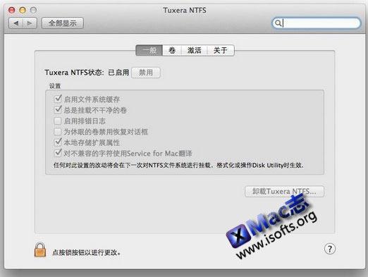 Tuxera NTFS For Mac : 为Mac平台开发的专业NTFS驱动软件