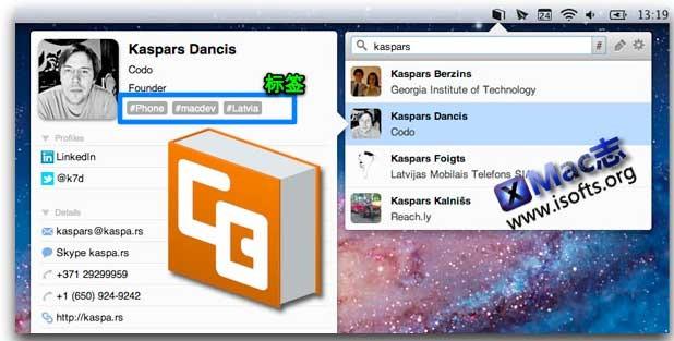 Cobook : Mac平台的社会化地址簿