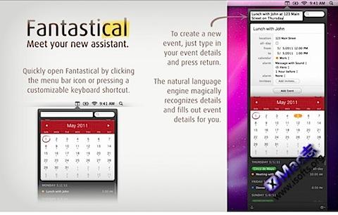 Fantastical : Mac平台华丽的菜单栏日历软件
