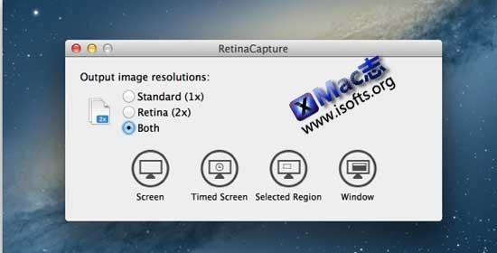 Mac平台支持Retina屏幕的截图软件 : RetinaCapture