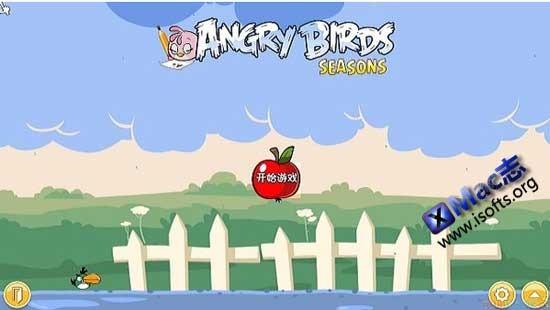 Angry Birds Seasons(愤怒的小鸟:四季) for Mac