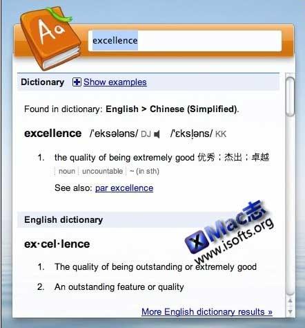 GDict(G词典) : Mac平台的优秀的词典工具