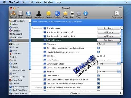 MacPilot : Mac平台的系统优化工具
