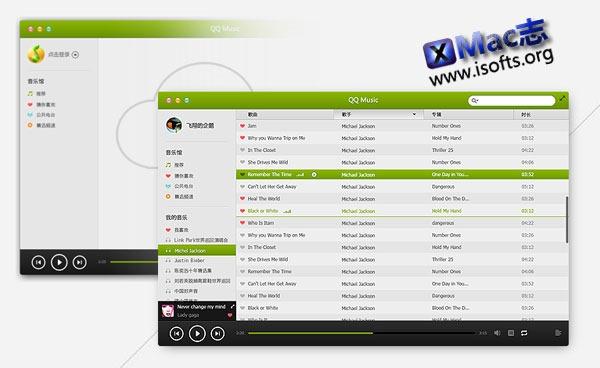 QQ音乐 for Mac : Mac平台的QQ音乐客户端