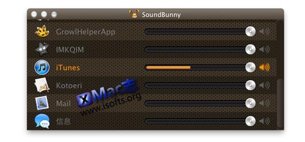 Mac平台下为不同的应用设置不同的音量 : SoundBunny