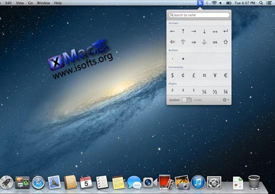 Mac平台的特殊字符输入工具 : Characters