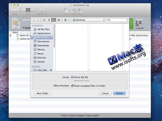 Mac平台优秀的压缩解压缩工具 : WinZip Mac Edition