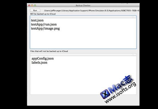 Mac平台的iCloud文件备份检查器 : Backup Checker