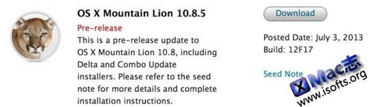苹果向开发者发布OS X 10.8.5第三测试版
