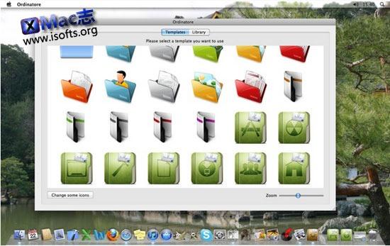 Mac电脑文件夹图标修改工具 : Ordinatore Pro