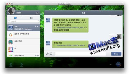 Mac电脑上的微信客户端 : Weixin for Mac(WeChat for Mac)