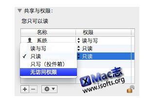 两种Mac OS X下最方便的Hosts修改办法