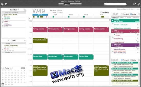 [Mac]个人日常待办事项及时间管理工具 : AweCal