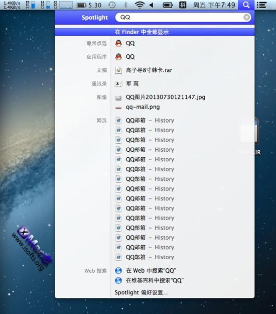 利用键盘通过Spotlight启动应用程序