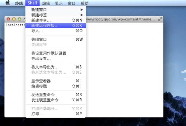 如何在Mac OS X中创建SSH远程访问的快捷方式
