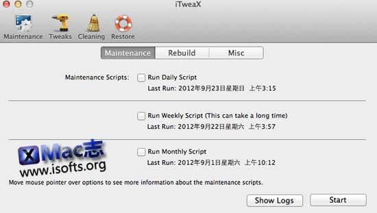 [Mac]增强型系统维护及系统设置工具 : iTweax