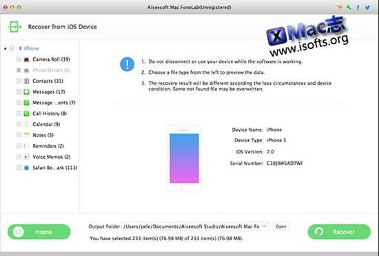 [Mac]iOS数据恢复软件 : Aiseesoft Mac FoneLab