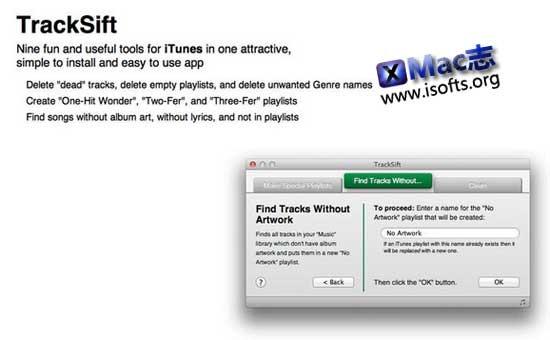 [Mac]iTunes增强型工具 : TrackSift
