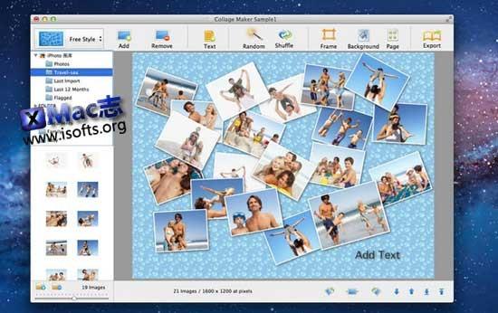 [Mac]照片拼贴制作工具 : Collage Maker