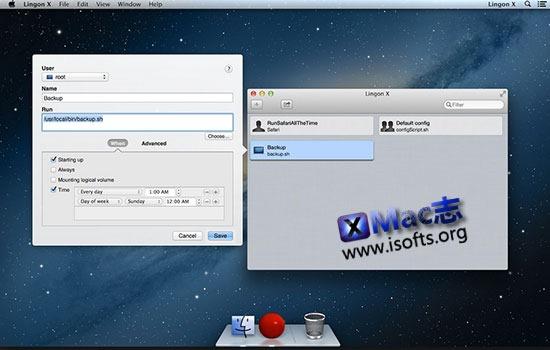 [Mac]启动服务配置文件编辑管理工具 : Lingon X
