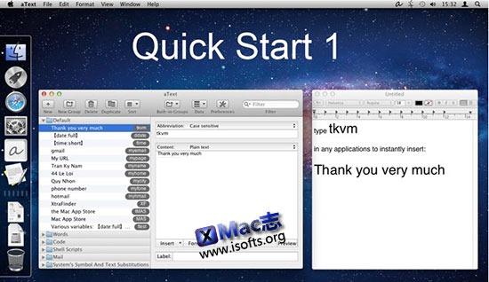 [Mac]增强型快速输入补全工具 : aText