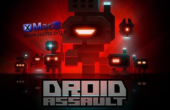 [Mac]Droid Assault《机械袭击》: 射击类游戏