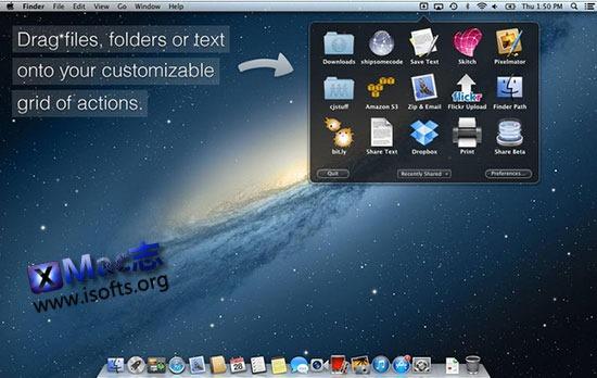 [Mac]基于拖拽的程序访问工具 : Dropzone