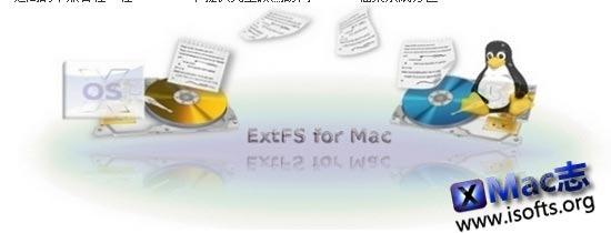 [Mac]在Mac下读写ext2/ext3/ext4分区的软件 : Paragon ExtFS