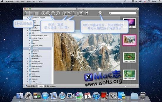 [Mac]方便的看图软件 : 天天看图(Lona Photo Viewer)