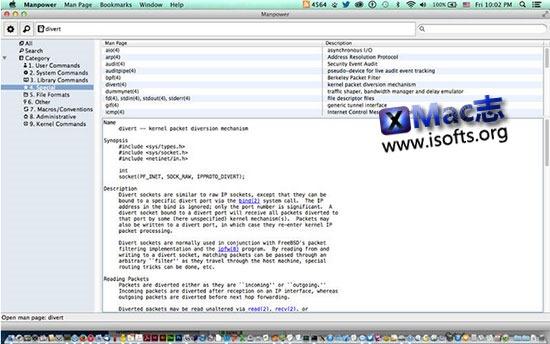 [Mac]Unix工具GUI OS X终端辅助工具 : Manpower