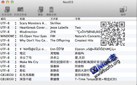 [Mac]解决 MP3 标签乱码的实用工具 : NeoID3