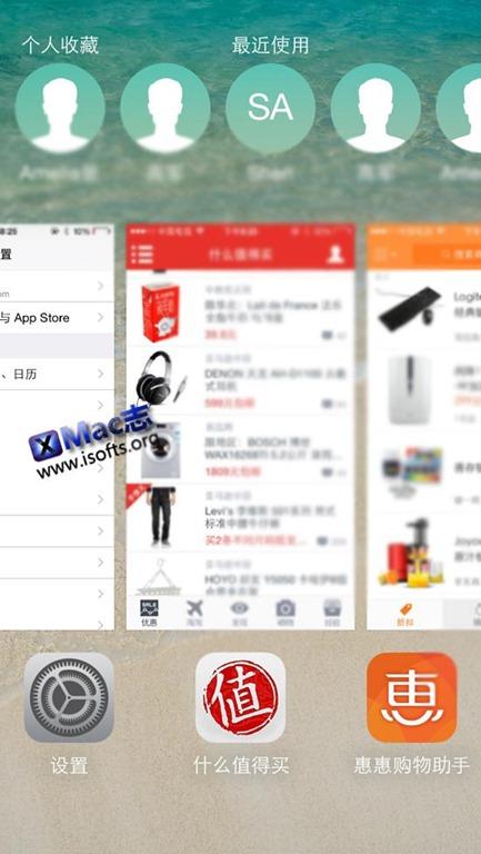 iOS 8 : 如何在多任务菜单界面定制和禁用联系人信息