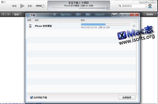 升级iOS 8 需要5.8Gb空间的2个解决办法