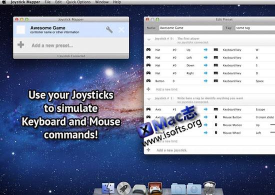 [Mac]游戏手柄辅助工具 : Joystick Mapper