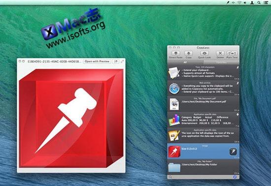 [Mac]增强型剪切板管理工具 : CopyLess