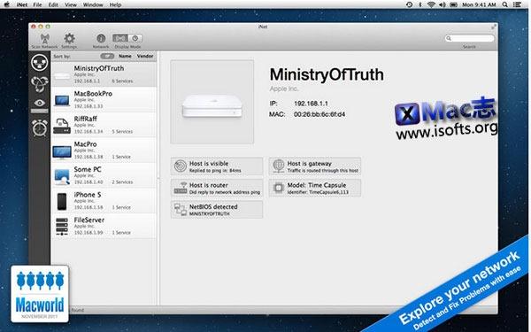 [Mac]网络工具箱 : iNet Network Toolbox