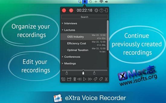 [Mac]强大的录音软件及录音管理工具 : eXtra Voice Recorder