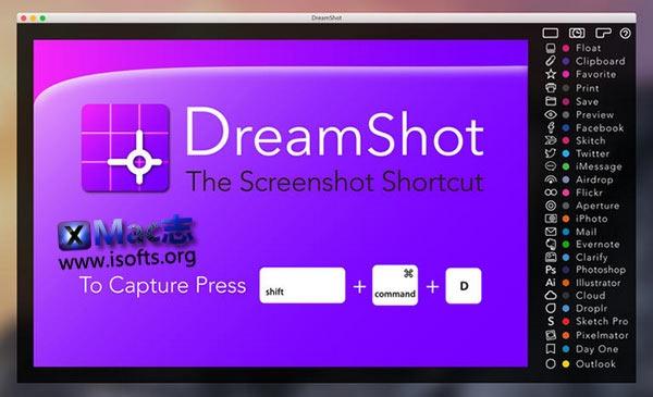 [Mac]方便快速的截图软件 : DreamShot
