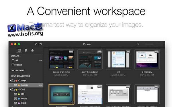 [Mac] 图像整理收藏工具 : Pixave