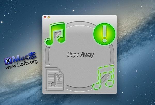 [Mac] iTunes文件库重复文件查找清除工具 : Dupe Away