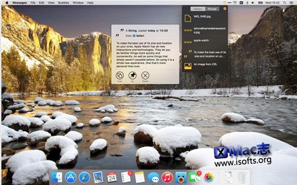 [Mac]具备云同步功能的剪贴板工具 : Nice Clipboard