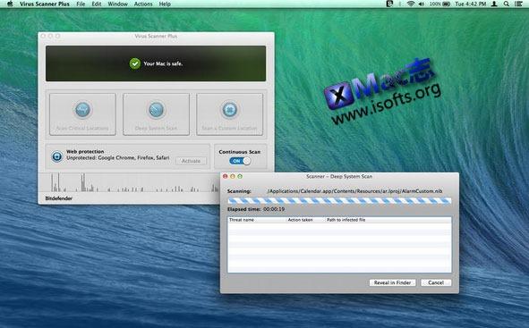 [Mac] 免费杀毒软件 : Virus Scanner Plus