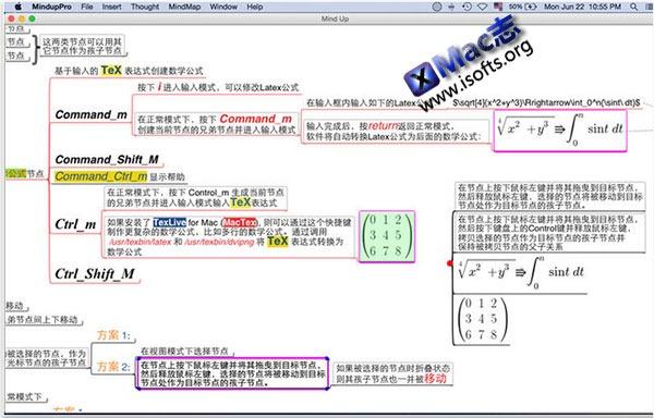 [Mac] 思维导图工具 : Mindup.Pro
