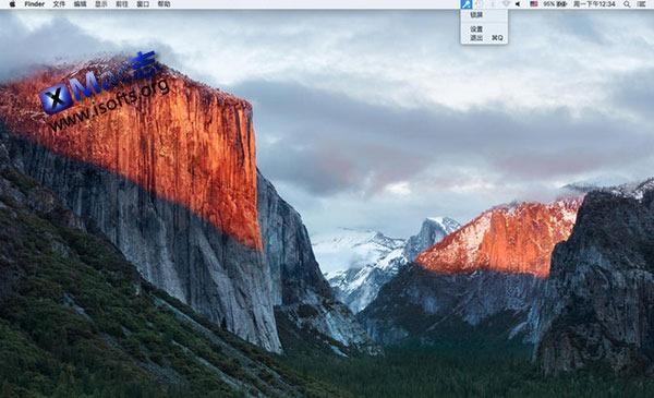 [Mac] 电脑锁屏软件 :  Fantasy Screen